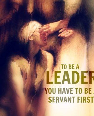 profile of a servant leader
